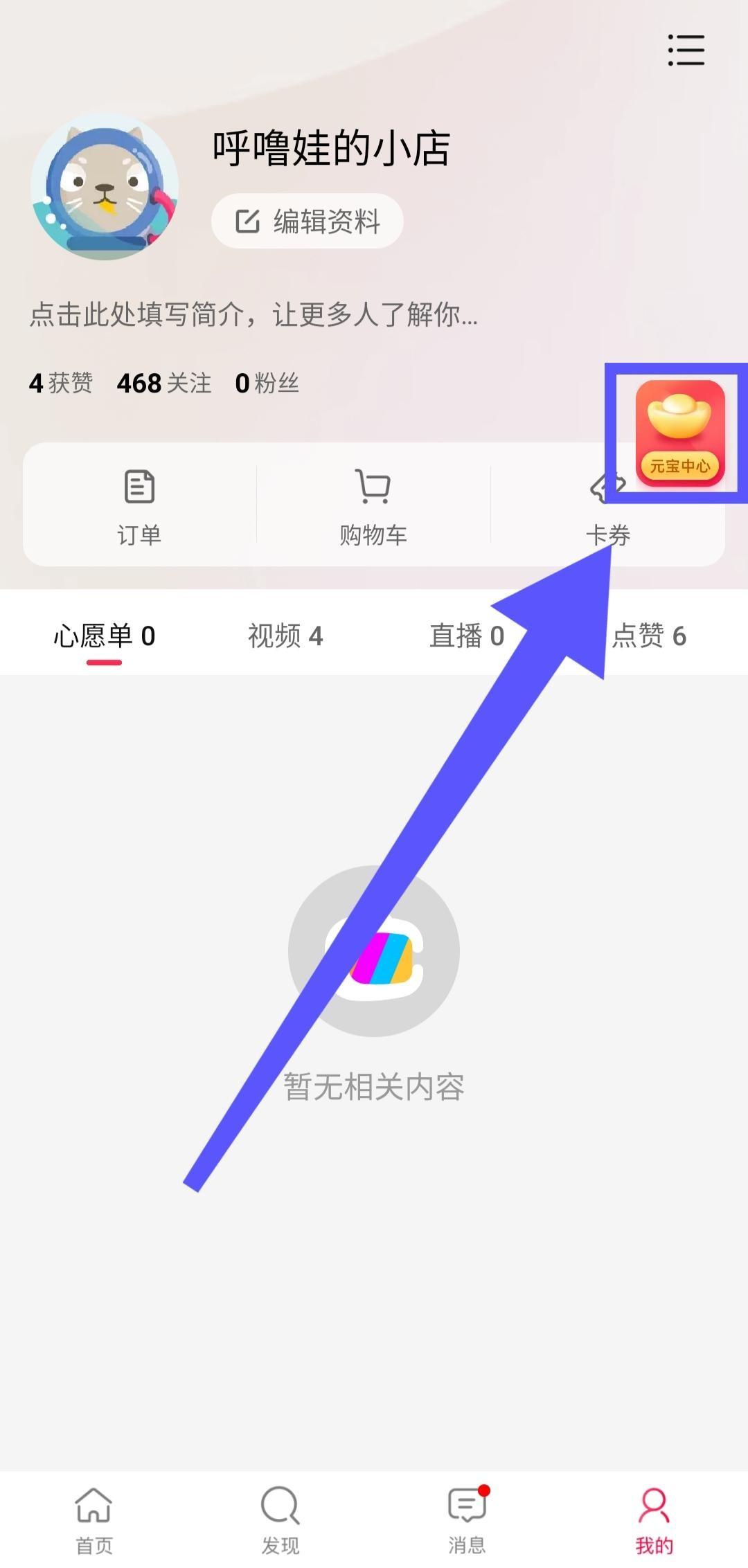【网络兼职小任务】点淘-青团社