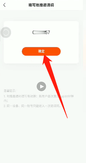 【网络兼职小任务】快手极速版新用户体验-青团社
