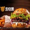 牛约堡-手作牛肉汉堡(顾村品质店)