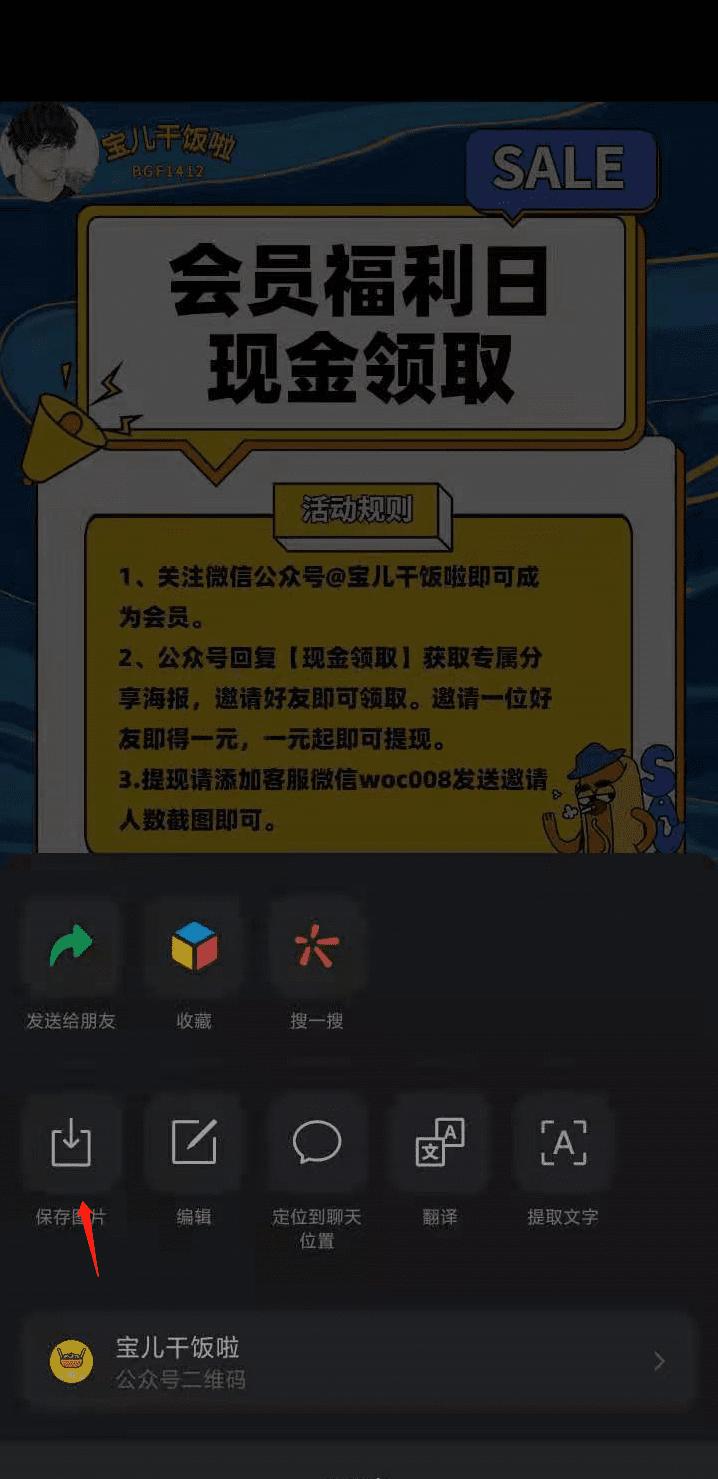 【网络兼职小任务】朋友圈转发助力员-青团社