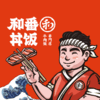 和番丼饭·牛肉饭(昆仑唐人中心店)