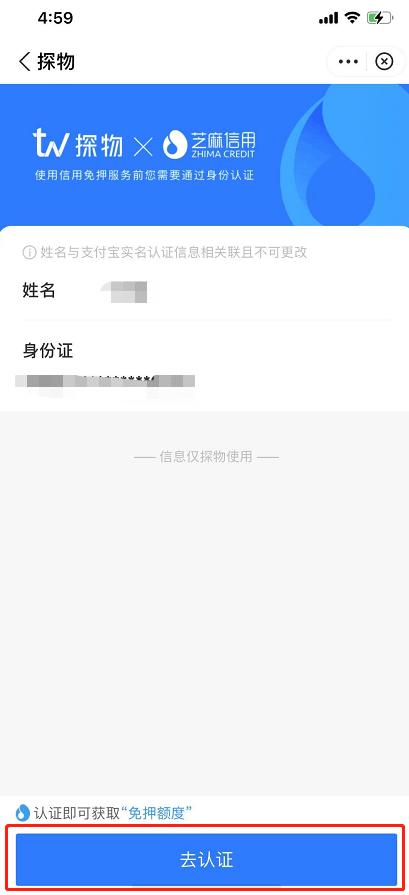【网络兼职小任务】支付宝下单小任务(免支付)-青团社