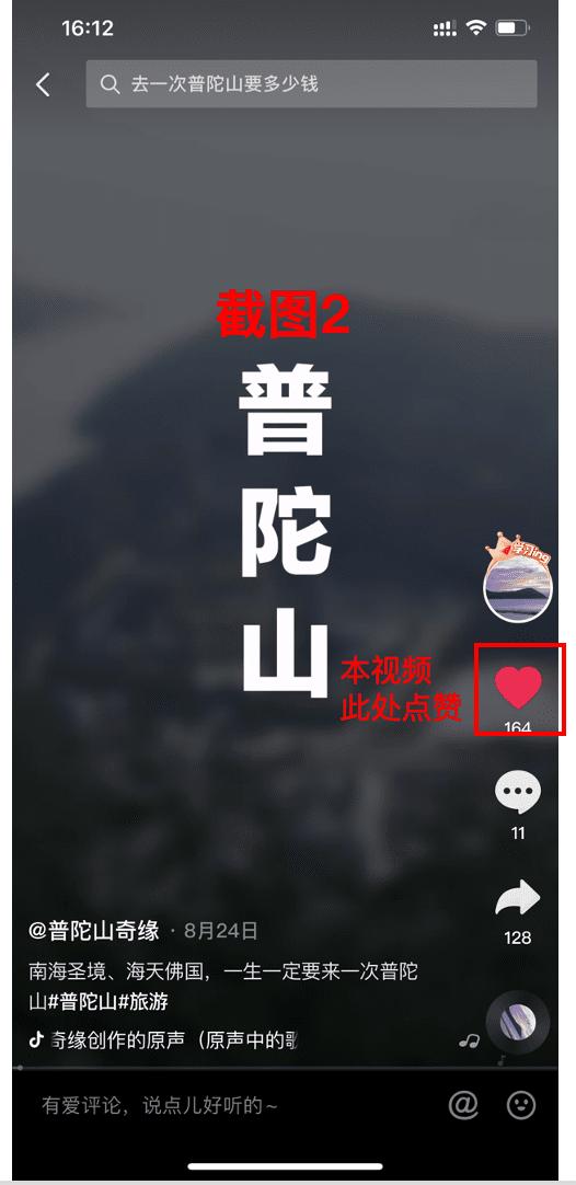 【网络兼职小任务】简单关注小任务-青团社