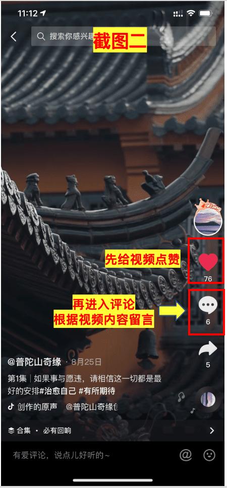 【网络兼职小任务】关注公众号-青团社
