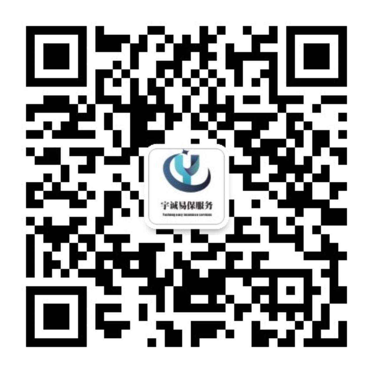 【网络兼职小任务】微商城积分会员卡领取-青团社